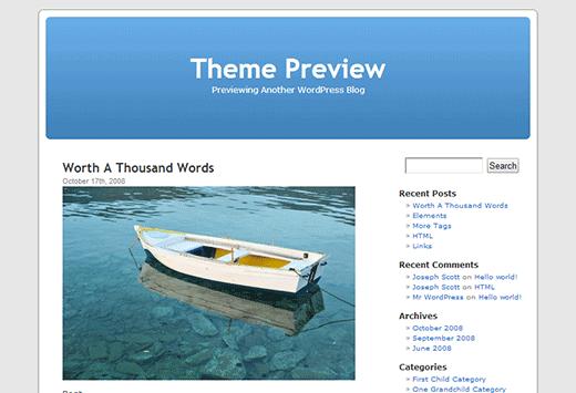Kubrick - An earlier WordPress default theme