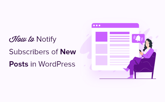 How to notify subscribers of new posts in WordPress (3 ways)