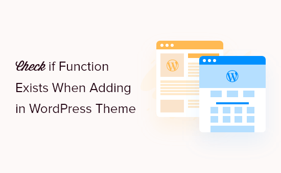 Checking if a function exists in WordPress